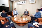 경북도의회 의장단, 통합신공항 문제 해결 촉구!