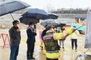 김영식 의원 '구미시환경자원화시설 화재발생 차단 대책' 제시