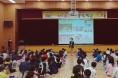 원남초, 구미시 다문화가족지원센터 주관 다문화 감수성함양교육
