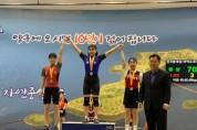 구미여중, 제30회 전국춘계여자역도경기대회 동메달 수상