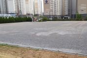구미 금오공업고등학교 임시주차장 24시간 무료 개방!