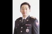 [기고]구미경찰서, 운동부 학생 학교폭력 근절 캠페인 'W.O.W 챌린지' 전개