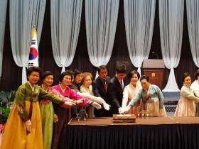 구미시여성단체협의회 회장 이∙취임식 및 신년 어울모임 개최