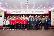 '중국 여자프로축구팀 구미에서 전지훈련' 환영식 개최