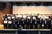 구미코, 제8회 국제3D프린팅코리아 엑스포 성황리 마무리!