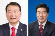 제8대 구미시의회 후반기 의장 김재상 의원, 부의장 안주찬 의원 선출