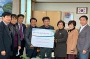 구미시 선주원남동, 꿈나무 육성을 위한 장학금 초등학교 전달