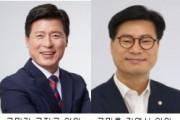 """구미갑.을 국회의원 """"행안부 특별교부세 16억원 확보"""" 밝혀!"""