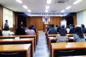 구미교육지원청, 2020학년도 중학교 무시험 입학 배정