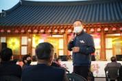 시월의 마지막날 '신라불교초전지 한옥음악회' 개최