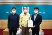 구미시 노사민정협의회, 박순용 신임 사무국장 임명