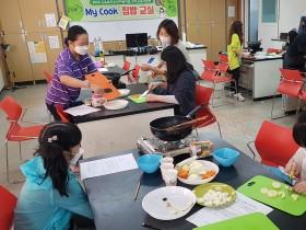 구미교육지원청, 교육복지 My Cook 집밥 교실 프로그램 실시