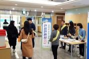 진미동, 삼성전자 기숙사 찾아가는 현장민원실 운영