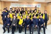 구미시 도량동 지역사회보장협의체 성과보고회 개최