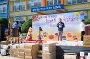 제10회 옥성면민 한마음 체육대회 개최