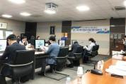 산업통상부, 구미산단 선도 스마트산단으로 선정!