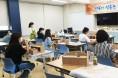 구미교육지원청, 특수교육대상학생 여름 무지개학교 운영