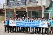 한국수자원공사 구미권지사, 산동면 메론재배농가에서 일손돕기 봉사