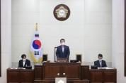 구미시의회, 13일간 일정 제244회 임시회 개회!