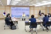 구미시, 제11기 정책연구위원회 위촉식 및 운영회의 개최