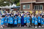 도량마을돌봄터 프로젝트 '다함께돌봄사업 우수사례 공모전' 우수상 수상!