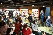 구미시, 음악과 시가 있는 북콘서트 '구미를 읽다' 개최