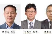 구미시 2020년 최고기업인 및 최고근로자 선정!