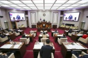 구미시의회 제238회 임시회 '원평1동-원평2동' 원평동으로 통합 의결!