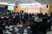 제56회 무역의 날 시상식 및 11월 목요조찬회 개최