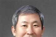 구미상공회의소 조정문 회장 신년사