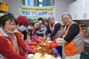 송정동마을보듬이 '맛있는 김치, 따뜻한 나눔'으로 이웃사랑 실천
