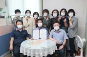 구미시니어클럽, 구미노인일자리창출지원센터 우수상 수상
