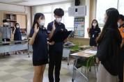 구미소방서, 사곡고등학교 한국119청소년단 발대식 가져!