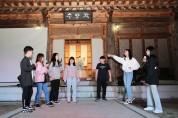 구미성리학역사관, 제1회 역사문화 교육뮤지컬 콘서트 개최
