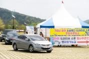 구미시 '송어 소비촉진 드라이브 스루 판매행사' 실시