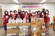 송정동지역사회보장협의체, 취약가구에 선풍기 지원