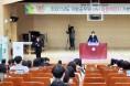 경북교육청연수원, 2021년도 지방공무원 신규임용예정자 기본교육 실시