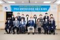 구미시, 장애인복지위원회 위원 위촉식 및 정기회의 개최