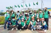 인동동 새마을남녀협의회, 인동광장 환경정비 나서!