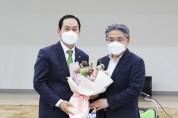 이종평 경북도새마을회장, 새마을세계화재단 신임 이사장으로 선임
