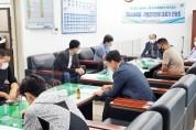 구미시체육회 가맹경기단체 대표자 간담회 개최