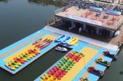 구미낙동강 수상레포츠체험센터, 무료체험교실(2차) 운영