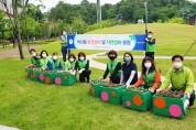 비산동 자연보호협의회, 갈뫼공원 환경정화 활동 실시