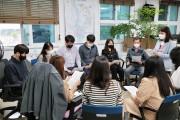 구미시 미래전략담당관실, 이심점심(異心點心) 소통시간 가져!