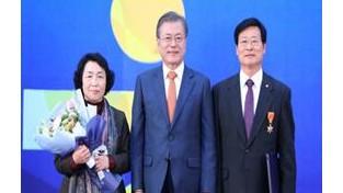 경운대학교 한태천 교수 '제6회 지방자치의 날' 훈장 수상