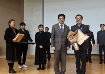 구미시, 2019년 소나무재선충병 방제성과 우수기관 선정