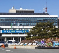 구미시, 2021년도 예산안 1조 3,089억원 편성