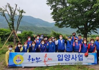 인동동 바르게살기협의회, 구미-칠곡 경계 신동지 주변 환경정비
