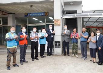 구미시종합자원봉사센터 '행복 온(溫)마을 만들기' 봉사활동 실시
