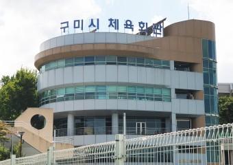 [기자수첩] 구미시체육회, 구미씨름협회장 선거 연기 사고에 모르쇠로 일관!